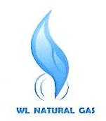温岭市建设燃气有限公司 最新采购和商业信息