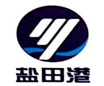 深圳市通捷利物流有限公司