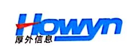 杭州厚外信息技术有限公司 最新采购和商业信息