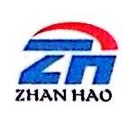 深圳市展豪五金塑胶有限公司 最新采购和商业信息