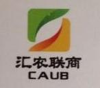 上海货通天下农产品有限公司