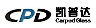 河南凯普达安全玻璃有限公司