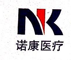 杭州诺康医疗器械有限公司 最新采购和商业信息