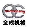 江苏全成机械制造有限公司 最新采购和商业信息
