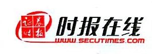 深圳华闻在线网络有限公司 最新采购和商业信息
