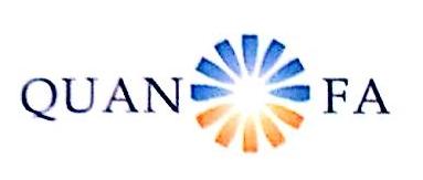 湖南全发五金贸易有限公司 最新采购和商业信息