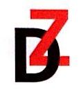 宁波市江东大展橡胶有限公司 最新采购和商业信息