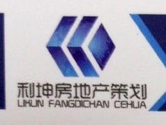 杭州利坤房地产营销策划有限公司 最新采购和商业信息