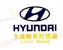 深圳市华中源贸易有限公司 最新采购和商业信息