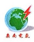 杭州奥南电气工程有限公司 最新采购和商业信息