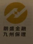 深圳朗盛金融服务有限公司 最新采购和商业信息