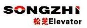 福建上杭松芝电梯有限责任公司 最新采购和商业信息