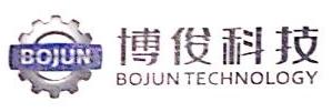 江苏博俊工业科技股份有限公司