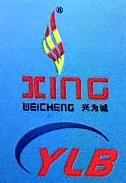 深圳市兴为诚光电科技有限公司 最新采购和商业信息