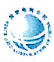 北京国能峪口生物发电有限公司 最新采购和商业信息