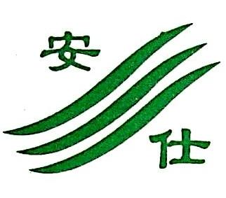 石家庄市东安矿泉饮品有限公司 最新采购和商业信息