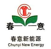 山东东方春意新能源工程有限公司 最新采购和商业信息