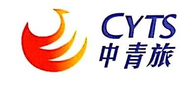安吉中青旅旅游有限公司 最新采购和商业信息