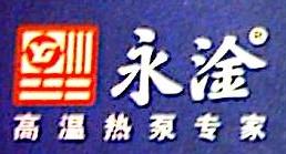 杭州永淦节能科技有限公司 最新采购和商业信息
