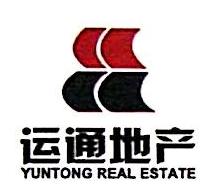 连云港运通房地产开发有限公司
