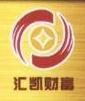 深圳市汇凯资产管理有限公司 最新采购和商业信息