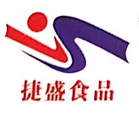 曹县捷盛糖业食品有限公司 最新采购和商业信息