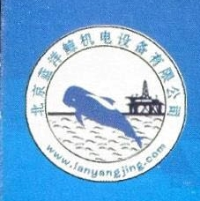 北京蓝洋鲸机电设备有限公司 最新采购和商业信息
