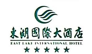 阳春东湖国际大酒店有限公司 最新采购和商业信息