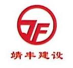 上海恩悦建筑工程有限公司 最新采购和商业信息