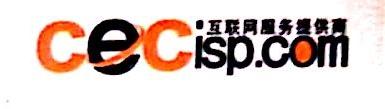 济南企联信息技术有限公司 最新采购和商业信息