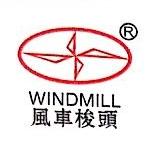 宁波市鄞州金英达机械厂 最新采购和商业信息