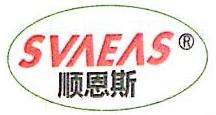 深圳市顺恩斯自动化设备科技有限公司 最新采购和商业信息
