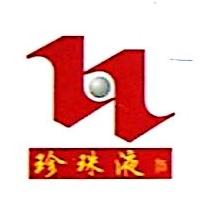 襄阳市全融钫商贸有限公司 最新采购和商业信息