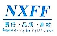 浙江宁兴国际货运代理有限公司 最新采购和商业信息