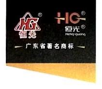 广东恒光五金实业有限公司 最新采购和商业信息
