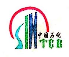 天津天成宝管材贸易有限公司