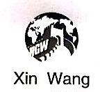 黑龙江长城国际旅行社有限公司