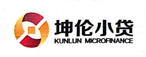 遂宁经济技术开发区坤伦小额贷款有限公司 最新采购和商业信息
