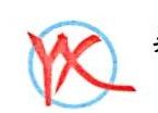吴江市元勋纺织品整理有限公司 最新采购和商业信息