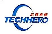 北京志诚泰和信息科技股份有限公司 最新采购和商业信息