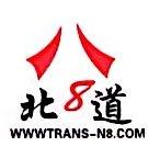 四川富临运业集团成都集装箱有限公司