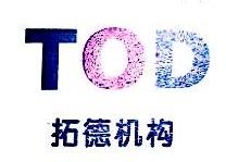 北京拓德人力资源咨询有限公司 最新采购和商业信息