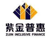 紫金普惠金融信息咨询江苏有限公司苏州分公司 最新采购和商业信息