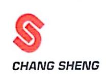 北京昌盛医学技术有限公司 最新采购和商业信息
