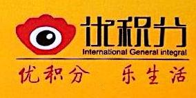 湖南省优积分科技有限公司 最新采购和商业信息