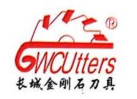 深圳市深众鑫机械有限公司