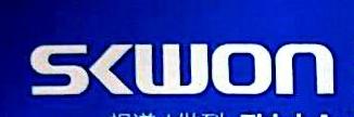 广州市澳锝林电子有限公司 最新采购和商业信息