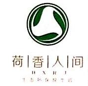 广西荷香人间现代农业科技有限公司 最新采购和商业信息