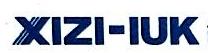 杭州西子石川岛停车设备有限公司
