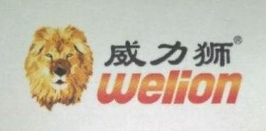 中山市智翔永旺汽车用品有限公司 最新采购和商业信息